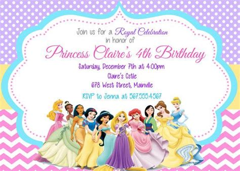 disney princess invitations printable princess invitation disney princess invitation birthday princess invitation digital or