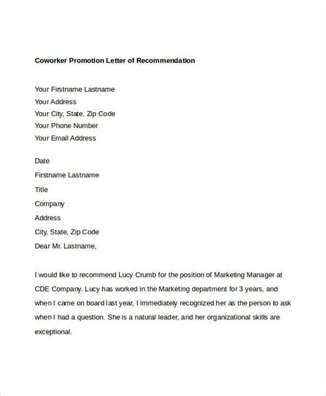 reference letter example professional reference letter sample