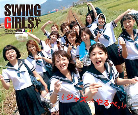 swing girl movie review carnival japanese movie review swing girls