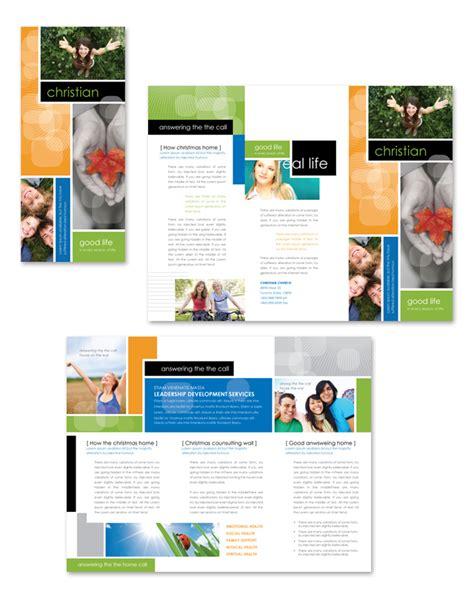 Christian Ministry Tri Fold Brochure Template Ministry Brochure Template