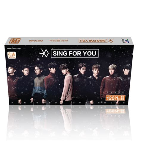 Sale Slingbag Printing Exo Set buy wholesale birthday card packages from china