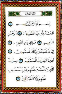 eeman fadhilat  khasiat al fatihah