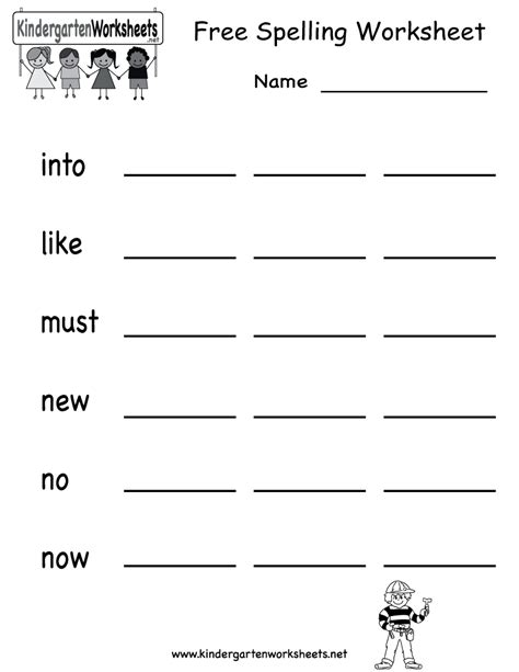 printable free activity sheets 13 best images of days of the week spanish and english