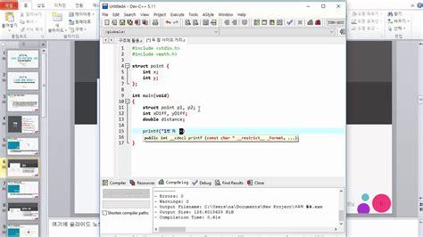 c programming tutorial for beginners c언어 기초 프로그래밍 강좌 15강 구조체 struct c programming tutorial