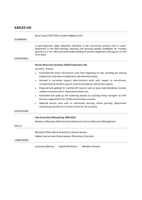 human resources assistant resume sle cover letter for human resources assistant 100 images