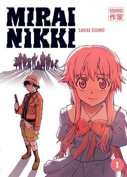 filme schauen mirai anime manga in dem ein junge in eine andere welt gezogen
