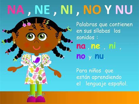 imagenes y palabras para ni os na ne ni no y nu en las palabras lecciones para