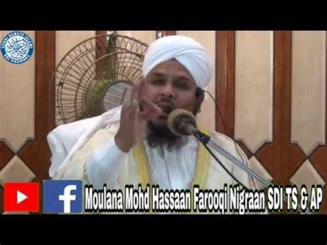Ts Maulana ramzan itikaf ki fazilat maulana hassaan farooqi nigran