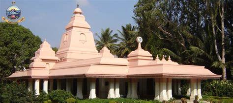 Swami Vivekananda Mba College Secunderabad by Ramakrishna Math Ulsoor