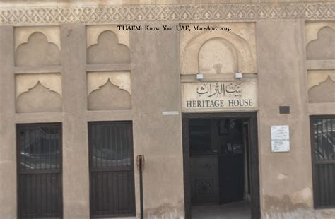 heritage house heritage house museum in dubai teach middle east magazine