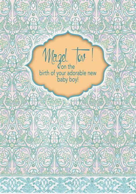 Baby Shop Gift Card - baby boy card caspi cards art