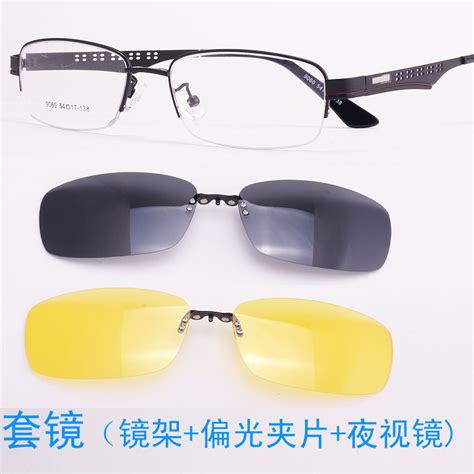 s glasses frame 2pcs magnetic clip on sunglasses box magnet clip myopia polarized sunglasses nvgs