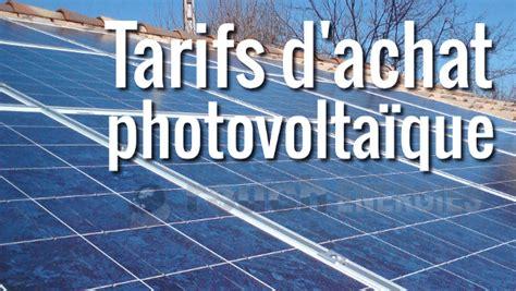 Prix Installation Photovoltaique 2115 prix installation photovoltaique tout sur le panneau