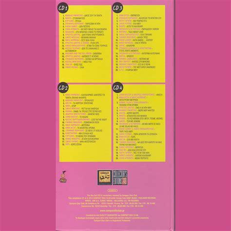 compact disk club compact disc club flas bak cd1 mp3 buy full tracklist