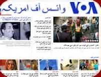 www.ali.com: urdu newspapers