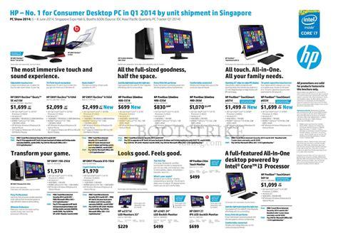 pc themes singapore price list hp desktop pcs aios monitors envy recline k014d k102d
