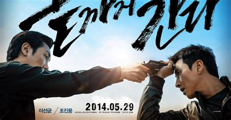film obsessed 2014 subtitle indonesia download a hard day 2014 korean movie subtitle indonesia