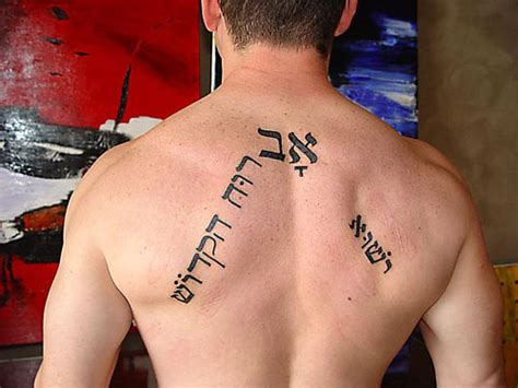 30 spectacular hebrew tattoos creativefan