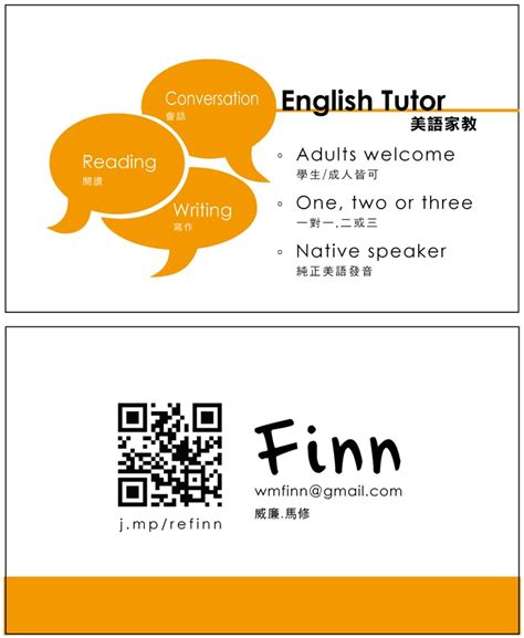 Tutoring Business Cards Template by My Tutoring Business Card Taiwan