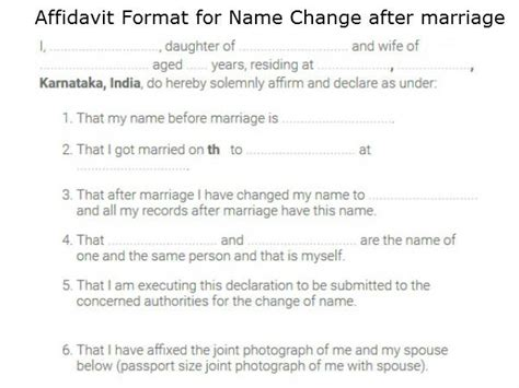 certification letter for change of name how to get your name changed in karnataka oneindia