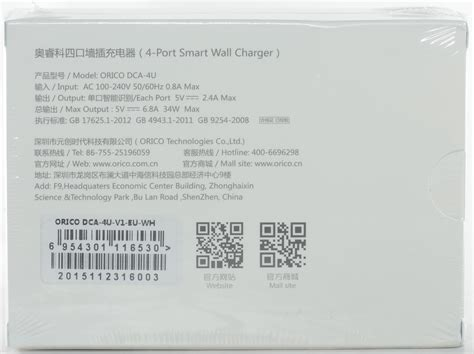 Nokia Wh 601 Original 100 35mm test of orico 4 port wall usb charger dca 4u