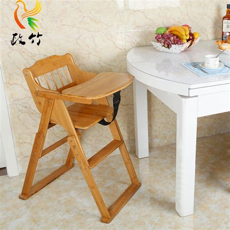 bamboo bamboo child dining chair baby solid wood baby seat