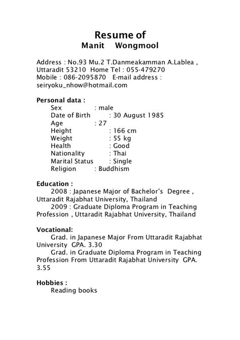 resume template thailand resume in