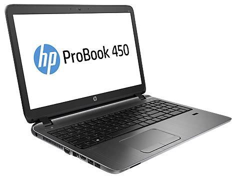 hp probook 450 g2 laptop specs & price nigeria