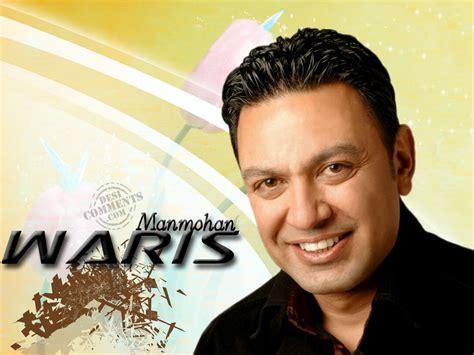 manmohan waris punjabi celebrities wallpapers