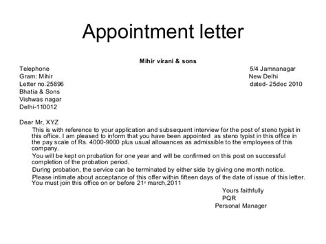 appointment letter format for construction company business letters