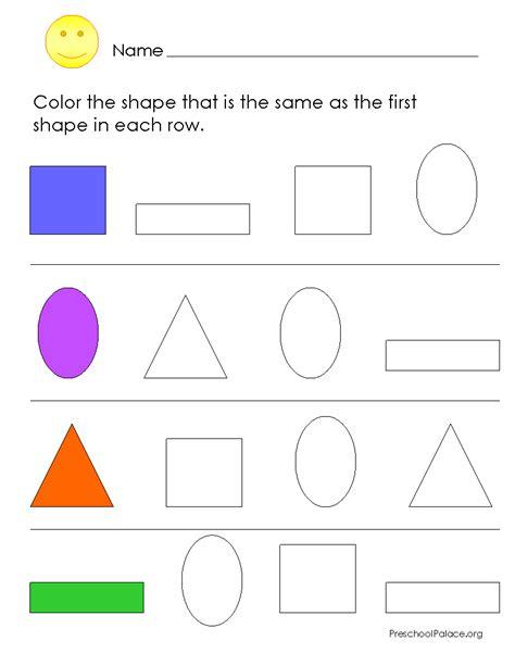printable basic shapes for preschool pre k worksheets shapes lesupercoin printables worksheets