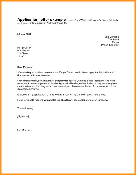 covering letter for applying for a 7 sle application letter for apply agenda exle