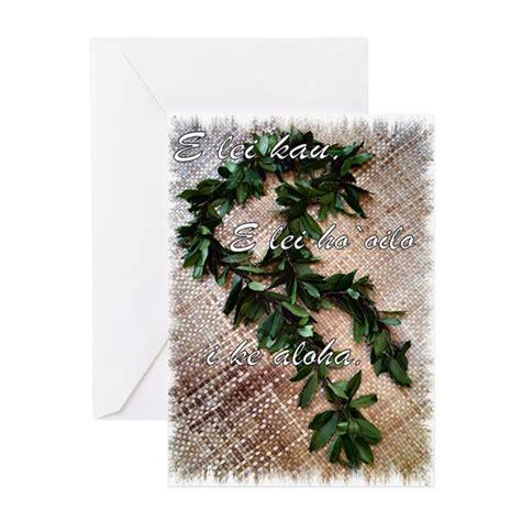 Wedding Congratulations Hawaiian by Hawaiian Wedding Congratulations Card By Hawaiiancards
