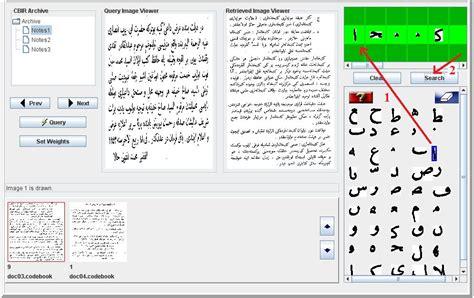 tutorial virtual keyboard screen shot 3 how to use virtual keyboard