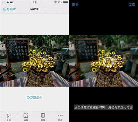 Vivo Xplay6 vivo xplay6上手评测 满足你所有幻想的曲面屏手机 手机评测 下载之家
