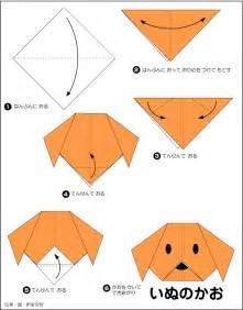 Origami christmas book macollinsdesign com