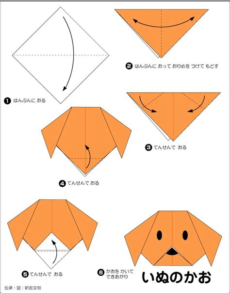 How To Make A Origami Paper - great how to make origami animals 2016