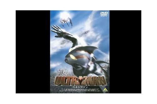 ultraman nexus titelsong herunterladen mp3 download