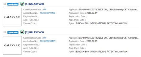 samsung galaxy       trademarks filed sammobile
