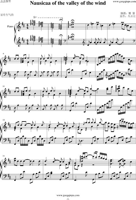 song of velly piano sheet nausicaa of the valley of the wind