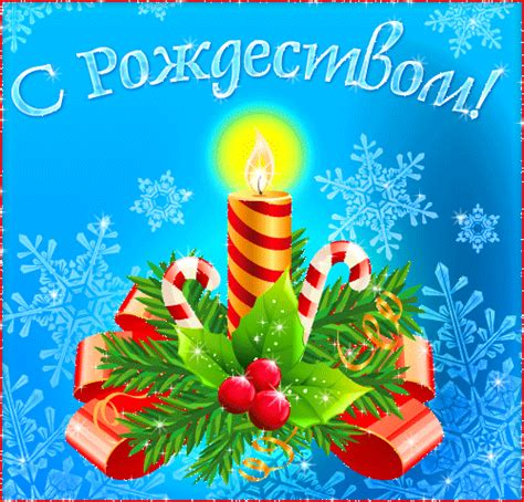 Russian christmas russian christmas celebrations russia jpg