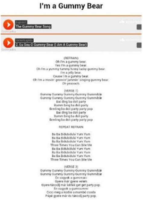 i m a lyrics i m a gummy lyrics for android appszoom