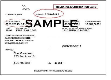 Liability insurance liability insurance policy number