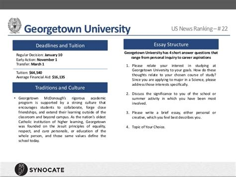 Georgetown Mba Essay Analysis by Georgetown Application Essay Requirements
