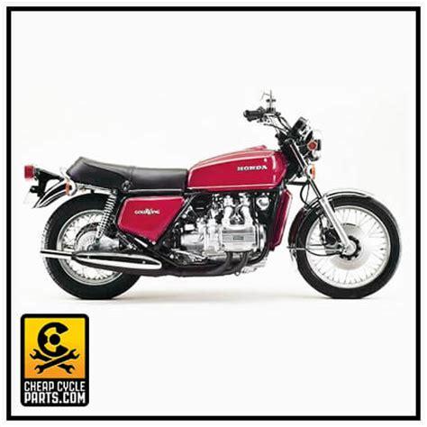 honda goldwing parts | gl1500 & gl1800 parts and specs