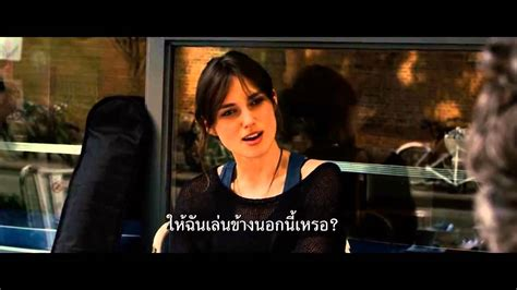 blue trailer eng blue trailer subs 28 images blue trailer sub thai 28