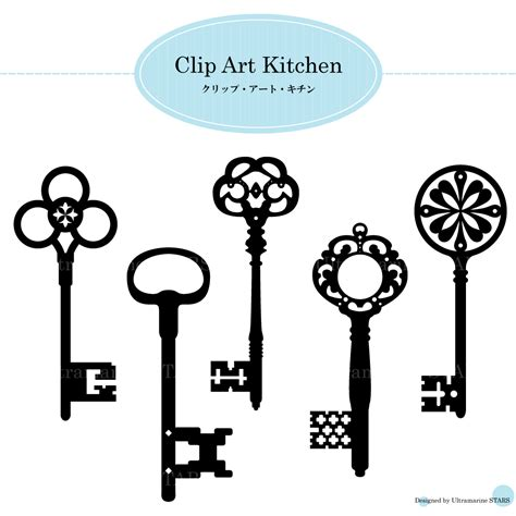 key clipart antique key clipart clipart suggest