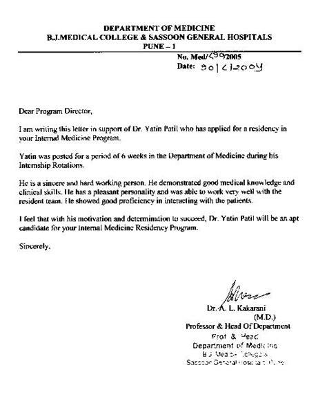letter of recommendation internal medicine cover letter