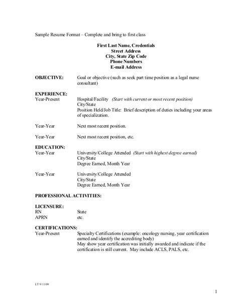sle resume format complete and bring to class