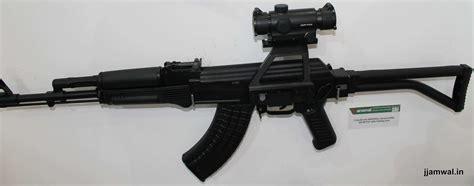 arsenal guns arsenal yayavar
